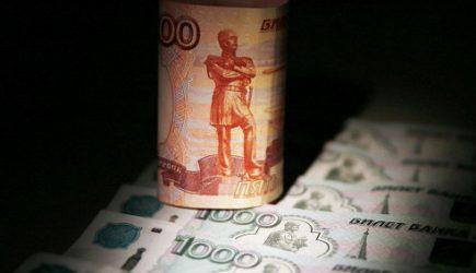 Деньги россиян под угрозой